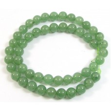 1 Strand Green Aventurine 4mm Round Beads